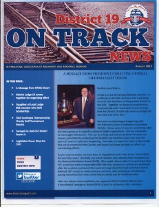 Honorable Mention: On Track