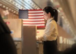 Third Place - Departure Control
