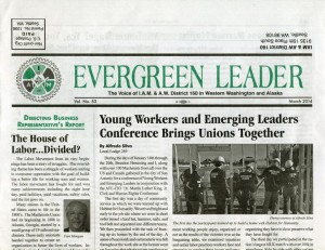 Honorable Mention - Evergreen Leader